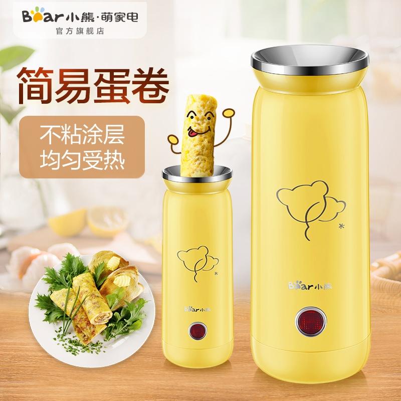 【厨卫电器】Bear/小熊JDQ-B01G2立式多功能煎蛋器早餐蛋卷机烤...