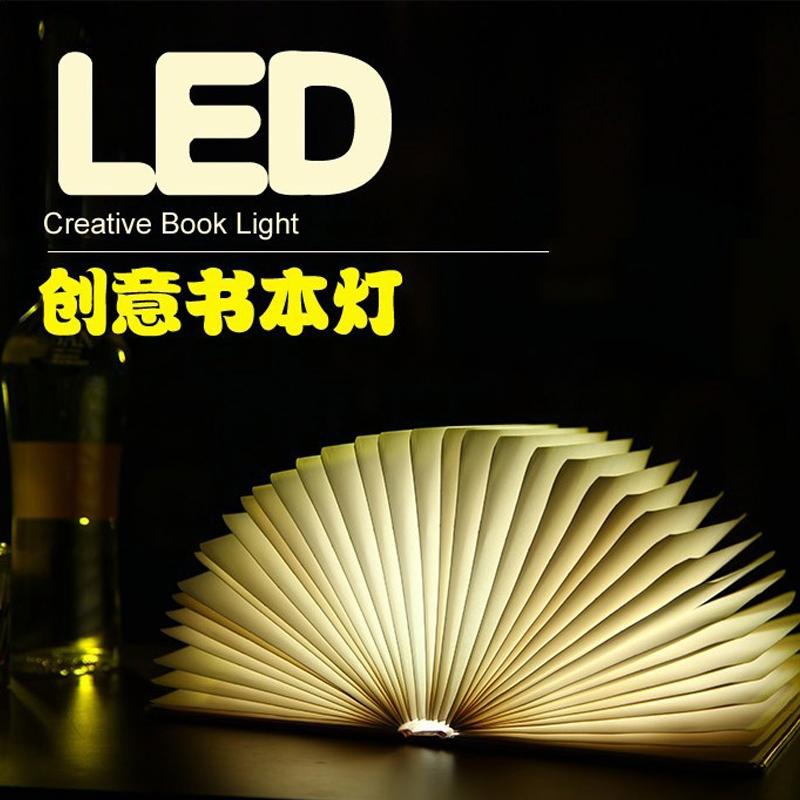 创意书灯S18 智能灯皮质便携式翻页折纸书灯 USB充电装饰折叠台...