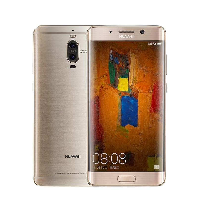 Huawei/华为 Mate 9 Pro  全网通(琥珀金)