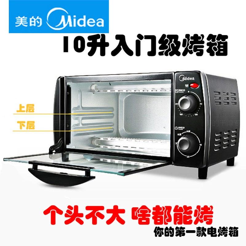 【厨卫电器】Midea/美的多功能家用烘焙10L双层电烤箱