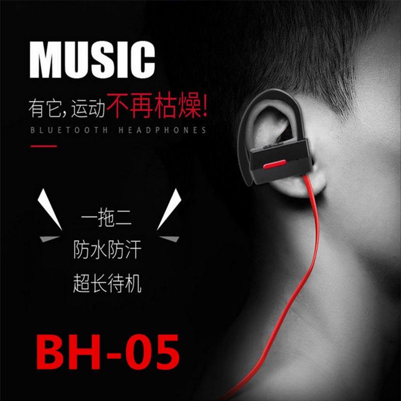 BH-05运动蓝牙耳机 运动无线mp3耳机 迷你无线蓝牙耳机