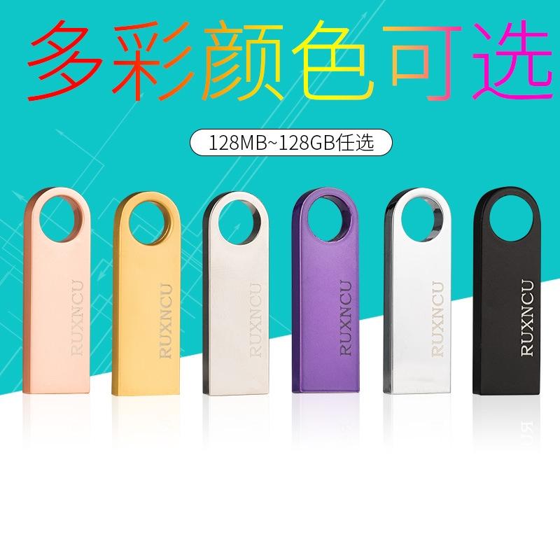 【数码电子】创意礼品防水金属高速U盘 16G 32G 8G 高速USB3.0