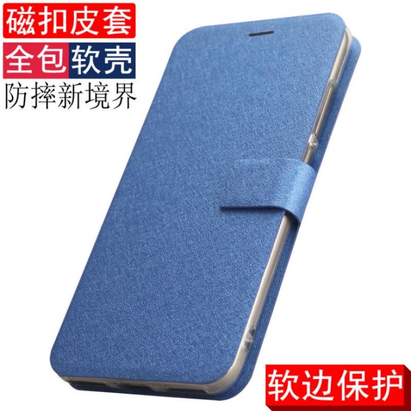 【手机配件】小米MDE6S手机壳蚕丝插卡带磁扣MI MDE6S皮套硅胶...
