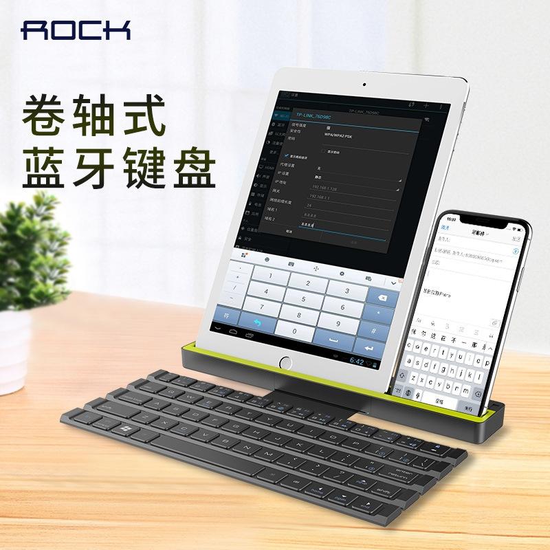 【智能设备】ROCK无线蓝牙键盘安卓iPad平板电脑苹果X手机通用