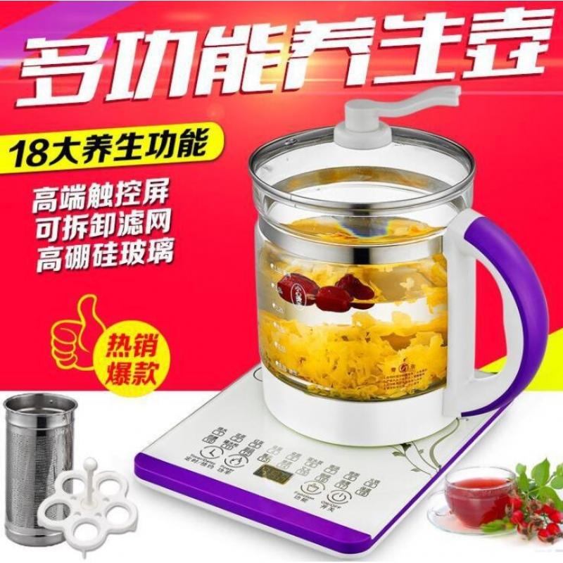 【生活电器】志高养生壶全自动加厚玻璃多功能花茶壶煮茶器