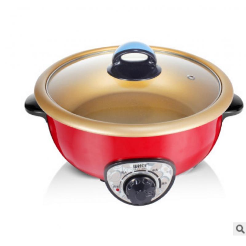 【厨卫电器】好夫人多功能自动电火锅 家用电热蒸煮锅