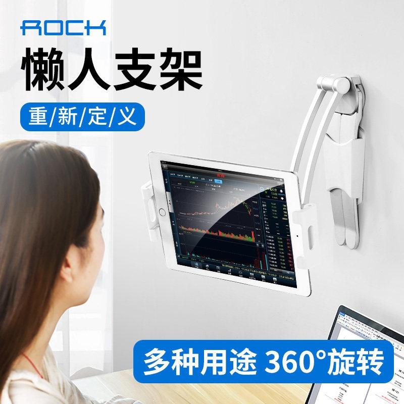 【手机配件】ROCK 桌面拉伸支架(可悬挂)桌面便携手机支架