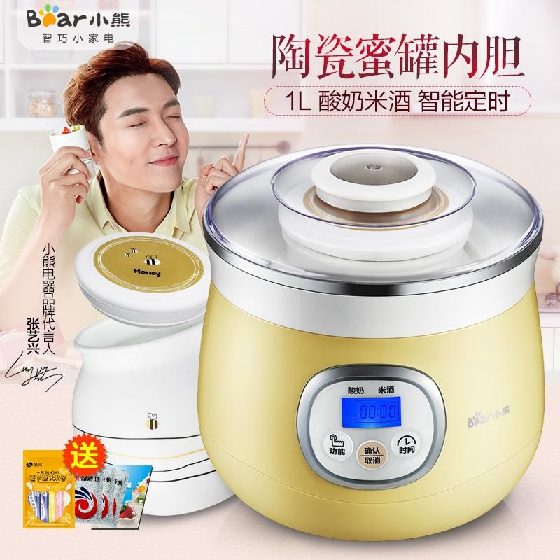 【厨卫电器】Bear/小熊酸奶机 SNJ-530微电脑全自动家用