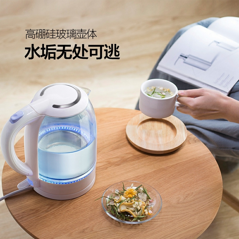 【厨卫电器】Bear/小熊 ZDH-A17L1电热水壶 家用304不锈钢
