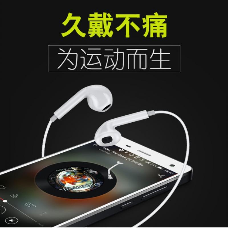 【手机数码】S6无线蓝牙耳机4.1运动音乐跑步耳塞挂耳式头戴双...