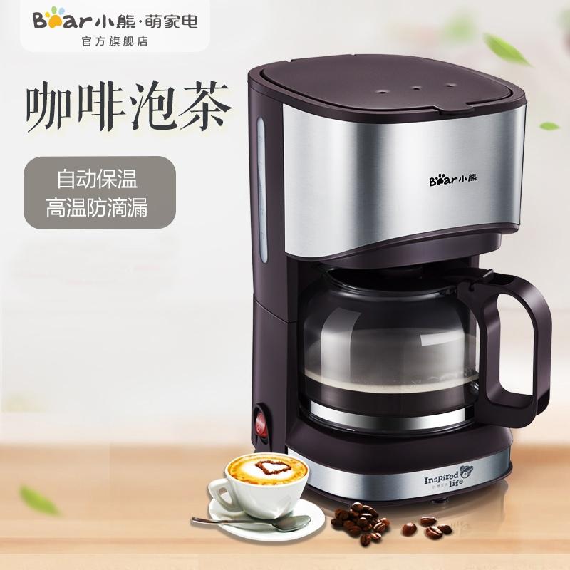 【厨卫电器】Bear/小熊 KFJ-A07V1美式咖啡机家用全自动滴漏式...