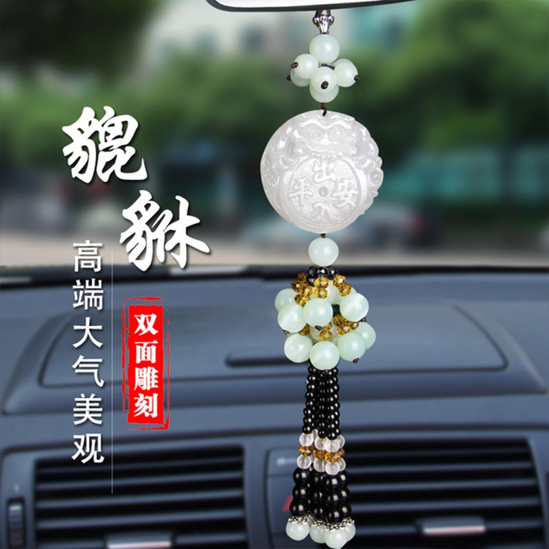 6-【汽车用品】汽车挂件 仿汉白玉石貔貅汽车挂件