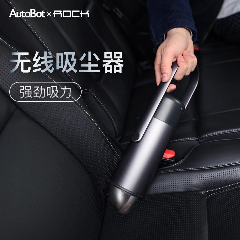 【汽车用品】ROCK autobot车载吸尘器汽车用无线