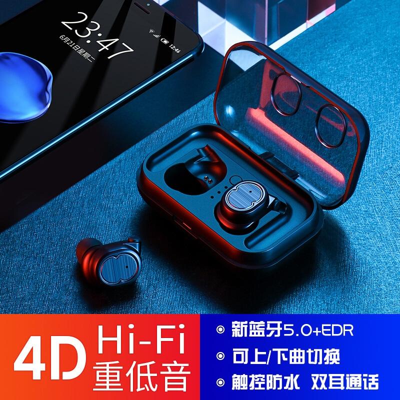 【手机配件】TWS触控蓝牙耳机5.0真无线迷你隐形运动...