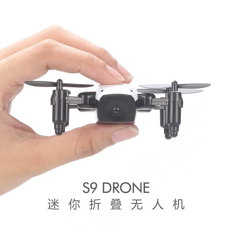 S9W四轴飞行器WIFI图传定高 航拍遥控飞机