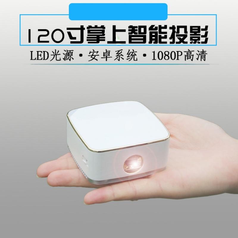 【办公用品】微杰S8+掌上便携式办公投影仪微型投影机无线智能...