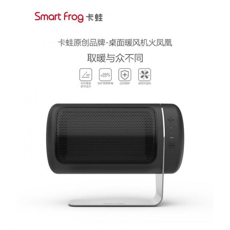 【生活电器】卡蛙KW-CH100桌面台式暖风机