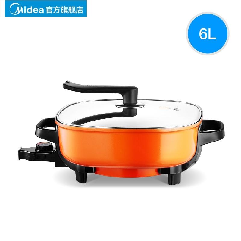 【厨卫电器】Midea/美的 MC-LHN30A家用多功能电火锅6升电煎锅