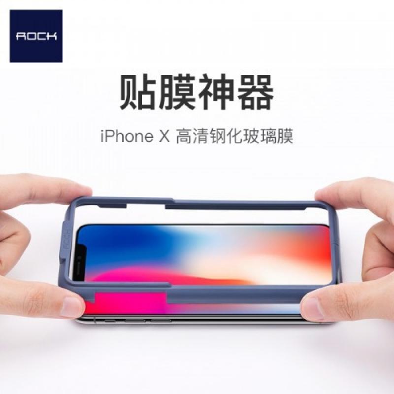 1-【手机配件】ROCK iPhone X 高清钢化玻璃膜贴膜神器