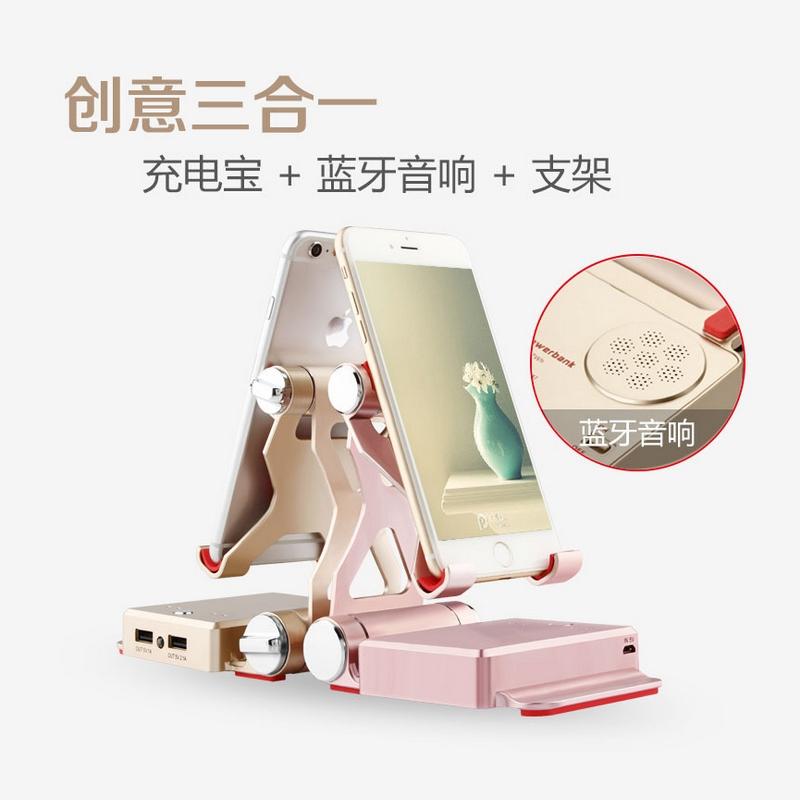 【多功能蓝牙音箱】中性 三合一蓝牙音响充电宝移动电源 手机支...