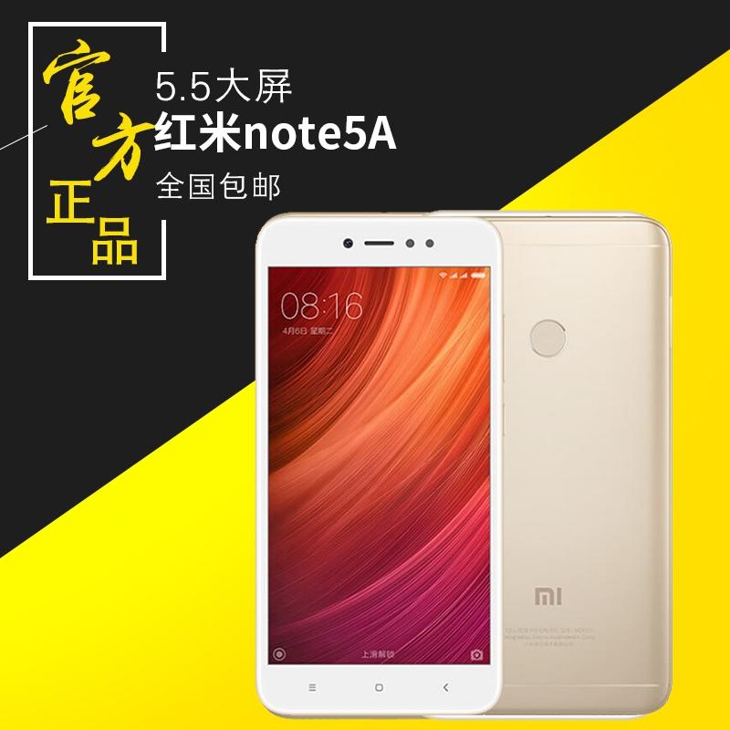 【手机数码】Xiaomi/小米 红米Note5A全网通64GB+4GB双卡双待 5...