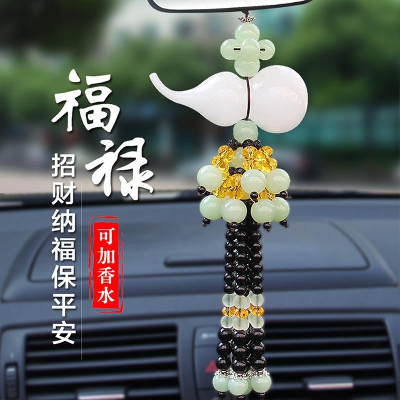 【汽车用品】汽车香水挂件 琉璃葫芦挂件