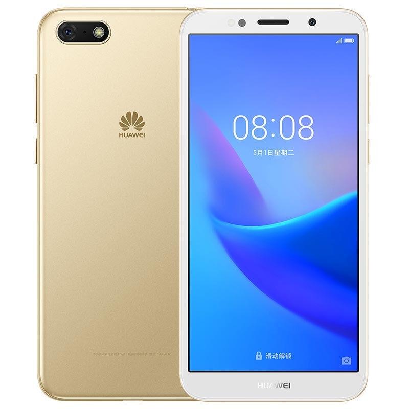 【手机数码】Huawei/华为 畅享 8e 青春版