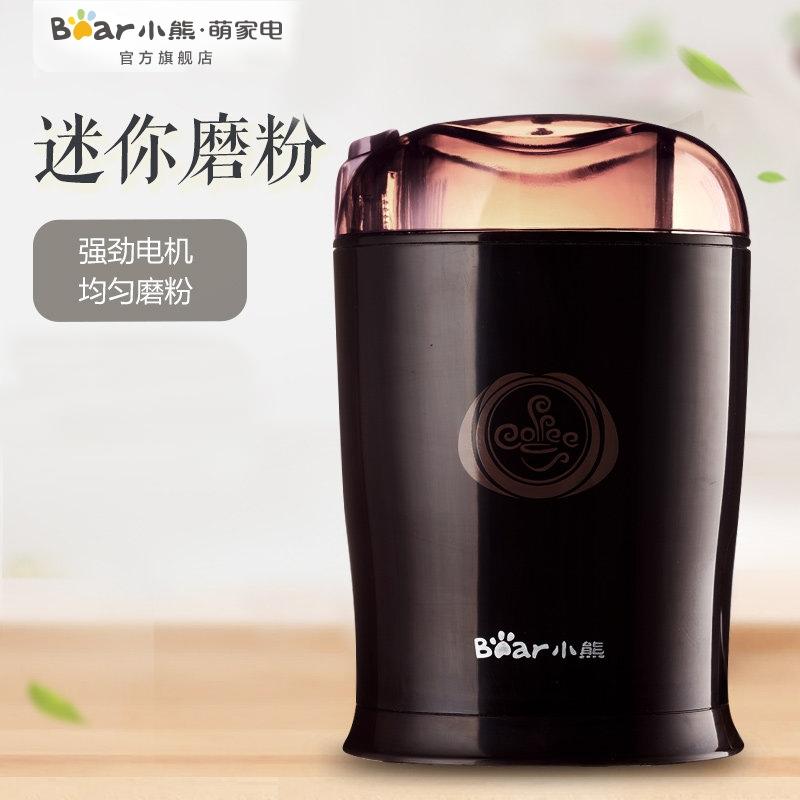 【厨卫电器】Bear/小熊MDJ-D4072家用小型粉碎机电动咖啡磨豆机