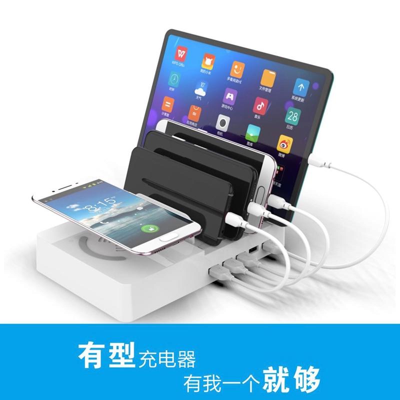 【手机配件】爆款多口USB智能QI充电底座快充 带无线...
