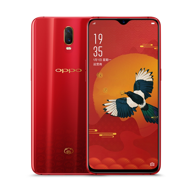 【手机数码】OPPO R17新年版全面屏拍照手机