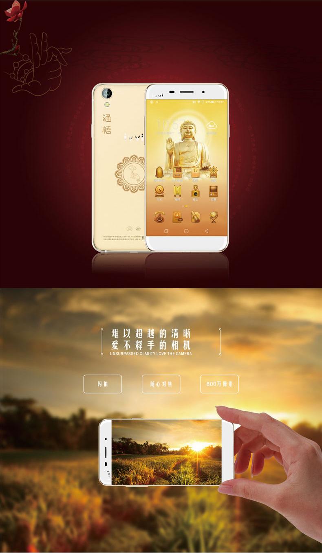 2手机-详情页_05.jpg