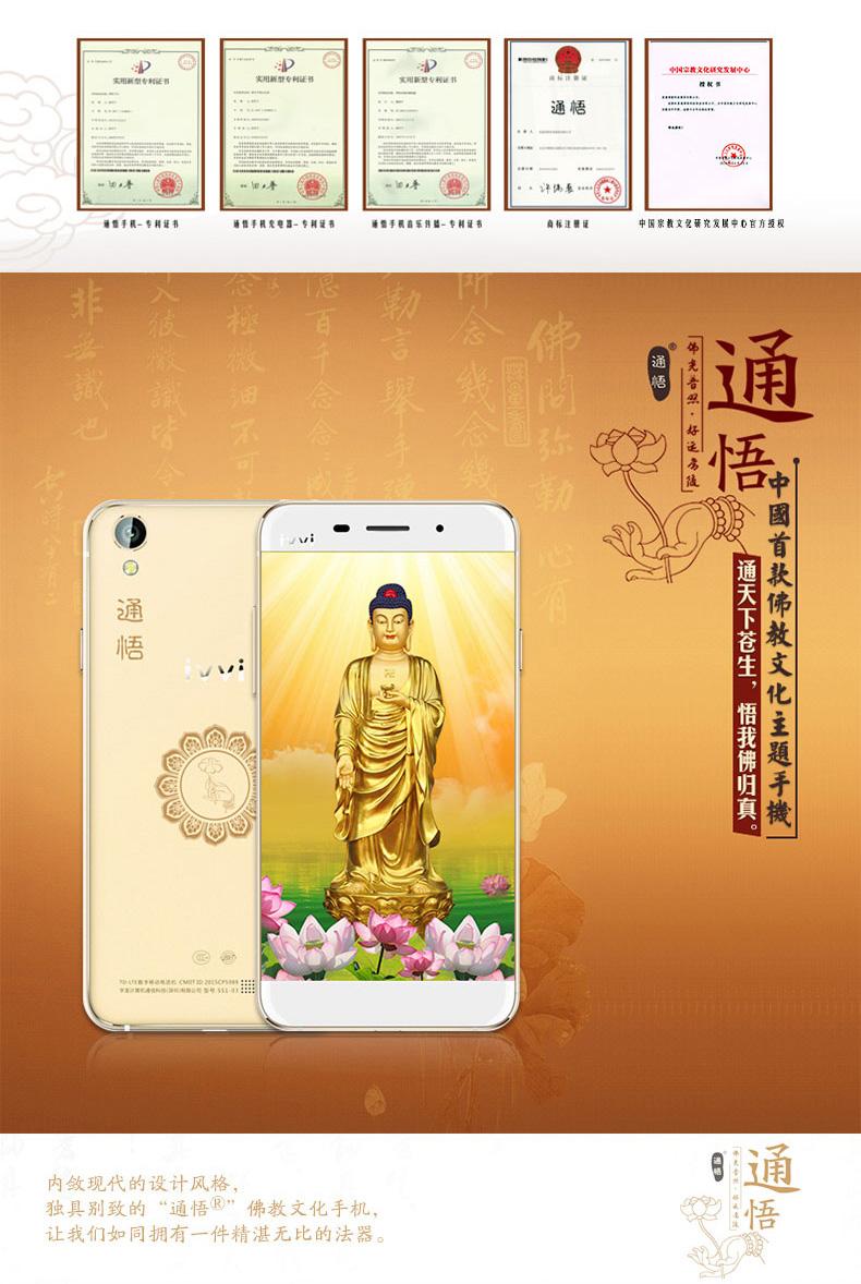 2手机-详情页_04.jpg