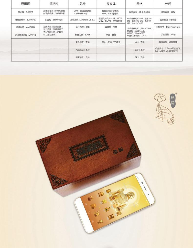 2手机-详情页_07.jpg
