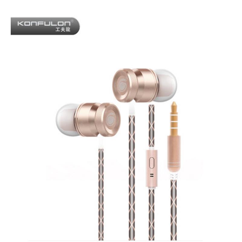 工夫龙 耳机入耳式带麦/重低音/线控/通用型/耳机线/适用于苹果...